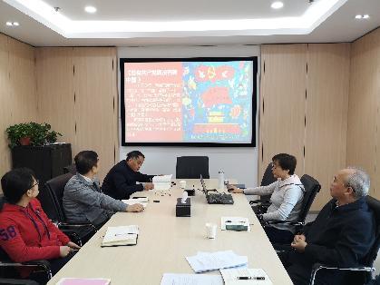 2020.10.23省环境监测中心第三党支部组织召开10月专题学习会2.jpg