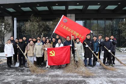 2020.12.30省环境监测中心组织党员群众开展扫雪活动1.jpg