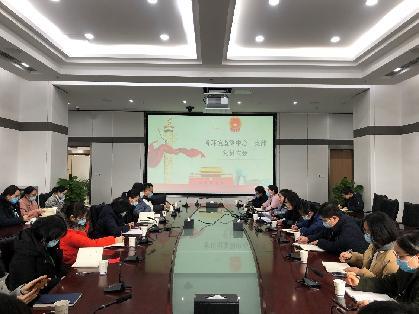 2021.1.27省环境监测中心第二党支部召开学习交流研讨会.jpg