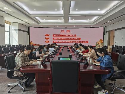2021.3.24省环境监测中心二支部开展党史学习教育.jpg